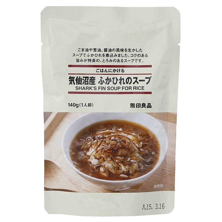 ごはんにかける 気仙沼産ふかひれのスープ 140g(1人前) | 無印良品ネットストア