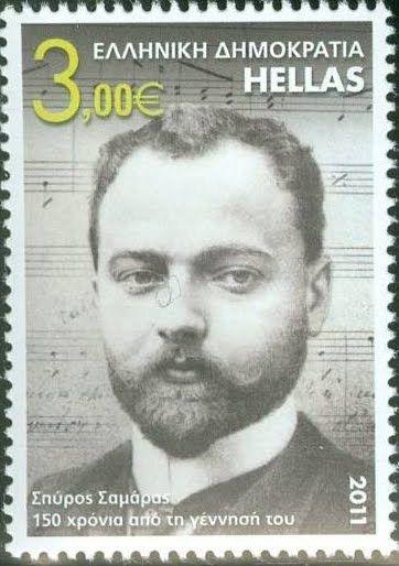 Spyridon Samaras (29/11/1861 - 07/04/1917)