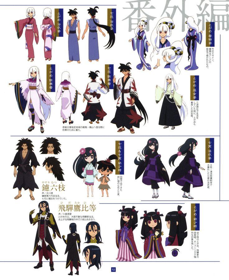 Character Design Books Download : You gotta lay back marmasvb katanagatari visual book
