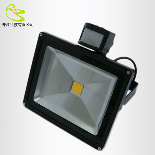 Free Shipping COB 50w IP65 Waterproof Infrared Motion Sensor LED Flood Light  5000lm 85 265v