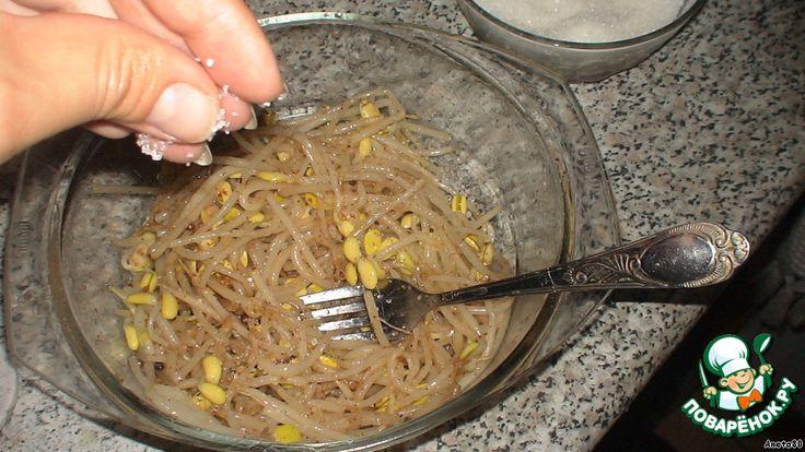 Рецепт салата из пророщенного зерна маш