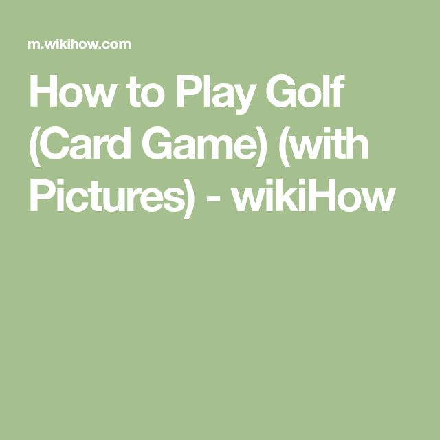 save and play golf card