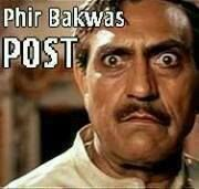 Bakwaas Post