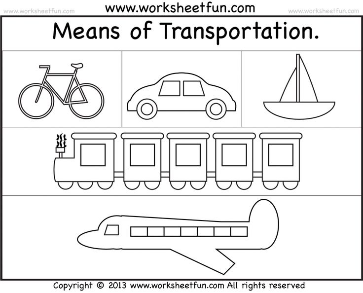 42 Best Transportation Coloring Pages, Worksheets, And