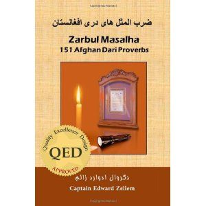 #Book Review of #ZarbulMasalha from #ReadersFavorite - https://readersfavorite.com/book-review/30512  Reviewed by Bruce Cook for Readers' Favorite  A delightful book of proverbs, Zarbul Masalha: 151 Afghan Dari Proverbs by Captain Edward Zellem is written in a language and culture little known to English language readers outside of Afghanistan. (It also includes helpful comments on pronunciation and the Dari language) Unlike the typical news story portrayals of Muslim culture, Zarbul ...