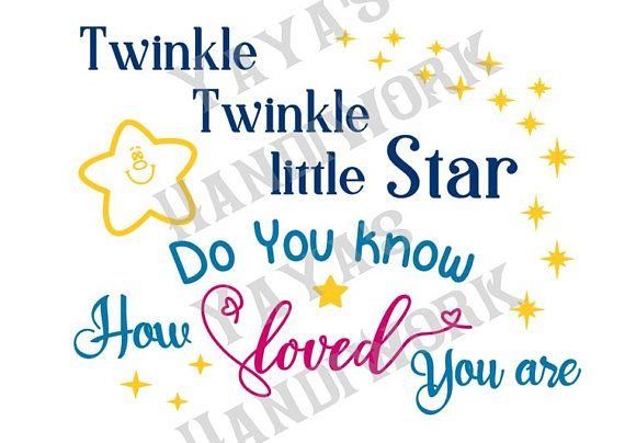 Printable PDF and SVG or PNG files - Twinkle twinkle little star do you know how loved you
