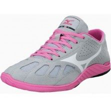 Mizuno Be Women's Running Shoes (AW12)