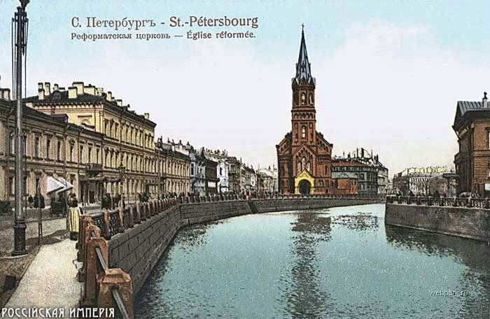 St. Petersburg, 1800s-1917