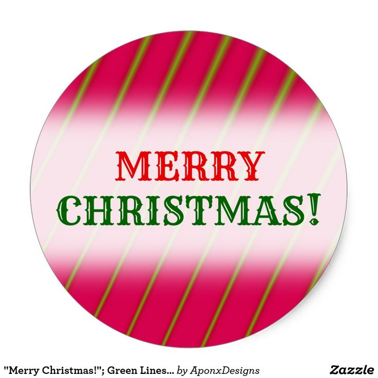"""Merry Christmas!""; Green Lines on Crimson Pattern"