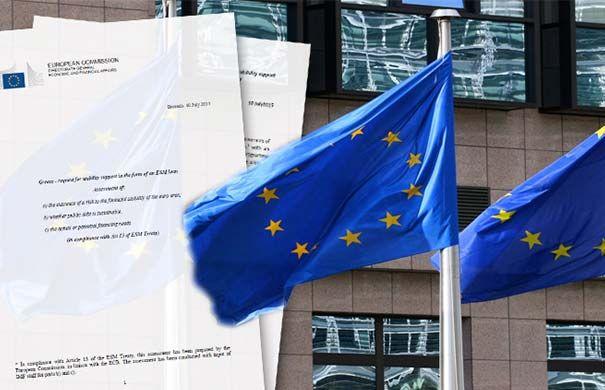 Μέσα στο κομφούζιο έρχεται έκθεση της Ευρωπαϊκής Επιτροπής για το ελληνικό χρέος