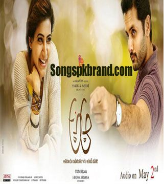 A Aa Songs Download, A Aa Audio Songs, A Aa Movie Songs, A Aa Telugu Movie…