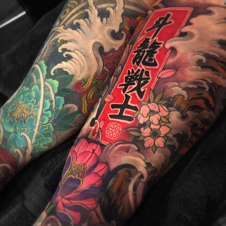 chris spealler arm tattoo - photo #38