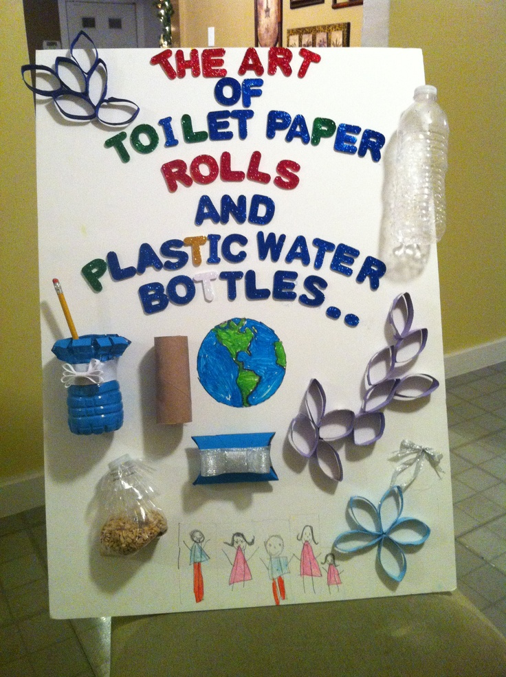 Fun and easy recycle project for kids the art if toilet for Easy recycling project ideas