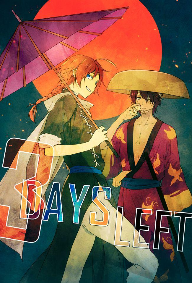 Kamui and Shinsuke