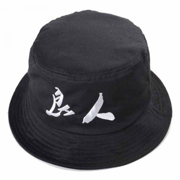 Trendy Chinese Characters Embroidery Solid Color Bucket Hat For Men #women, #men, #hats, #watches, #belts, #fashion, #style