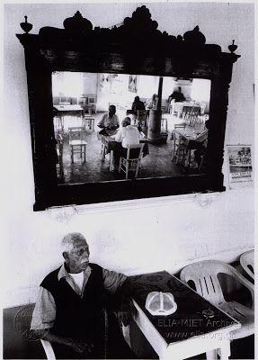 Χάρης Διαμαντίδης, Γέροντας σε καφενείο, 2002, (ΦΑ D22)