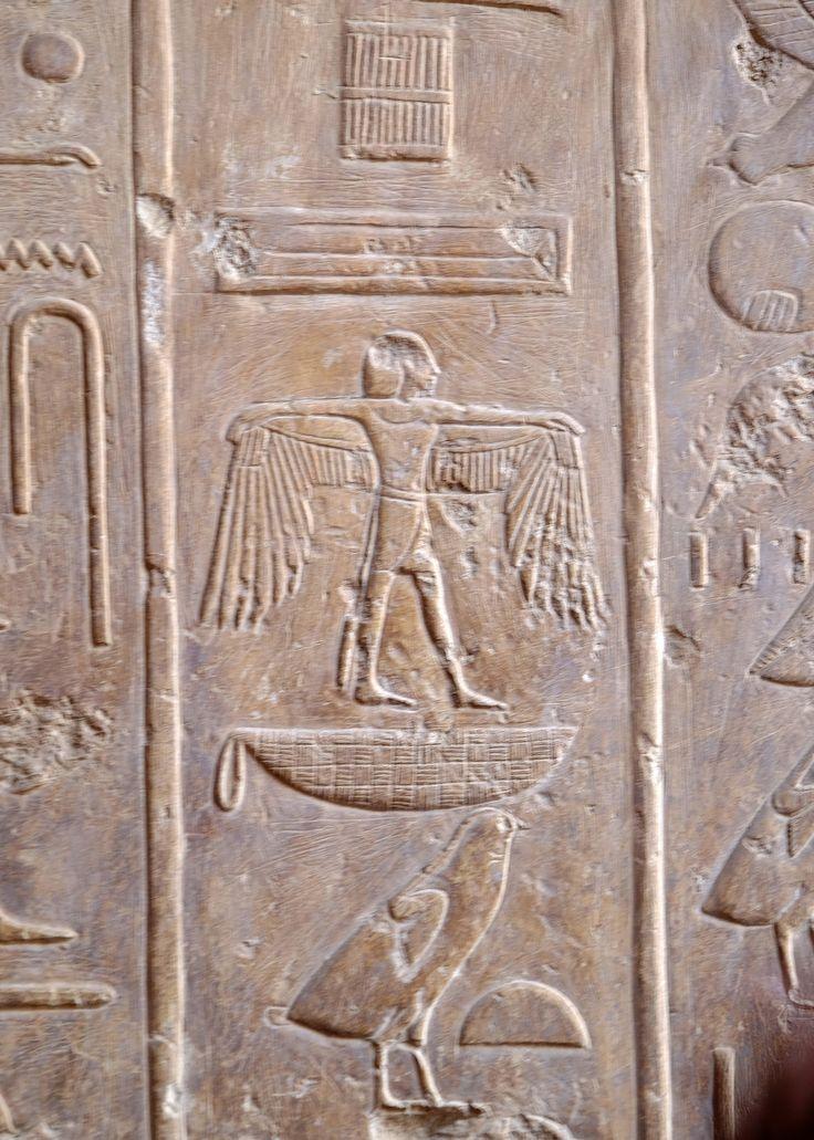 Abydos Egypt A birdman