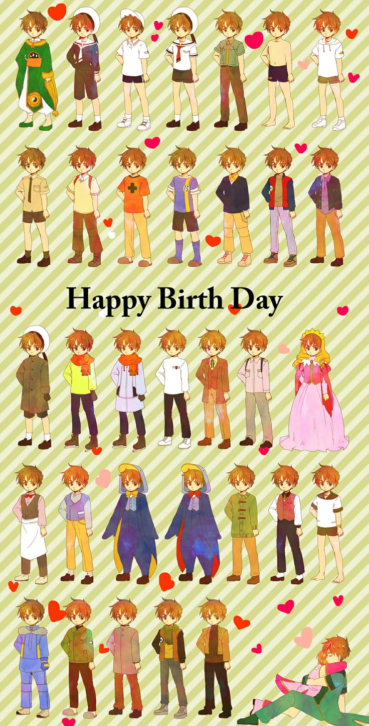 Syaoran clothing || Vestuario Shaoran || Cardcaptor Sakura | CLAMP | Madhouse / Li Shaoran and Kinomoto Sakura / 「HappyBirthDay!!!小狼!!!!!」/「トモ希」のイラスト [pixiv]