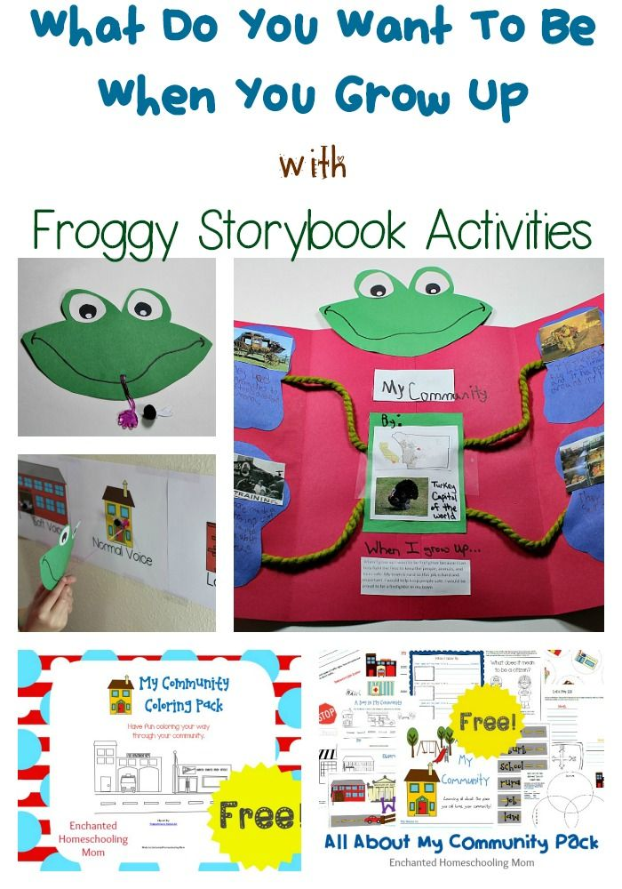 what do you want to be when you grow up with froggy storybook activities to be homeschool and. Black Bedroom Furniture Sets. Home Design Ideas