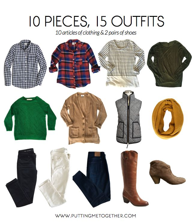 10 pieces, 15 outfits - Fall Capsule Wardrobe