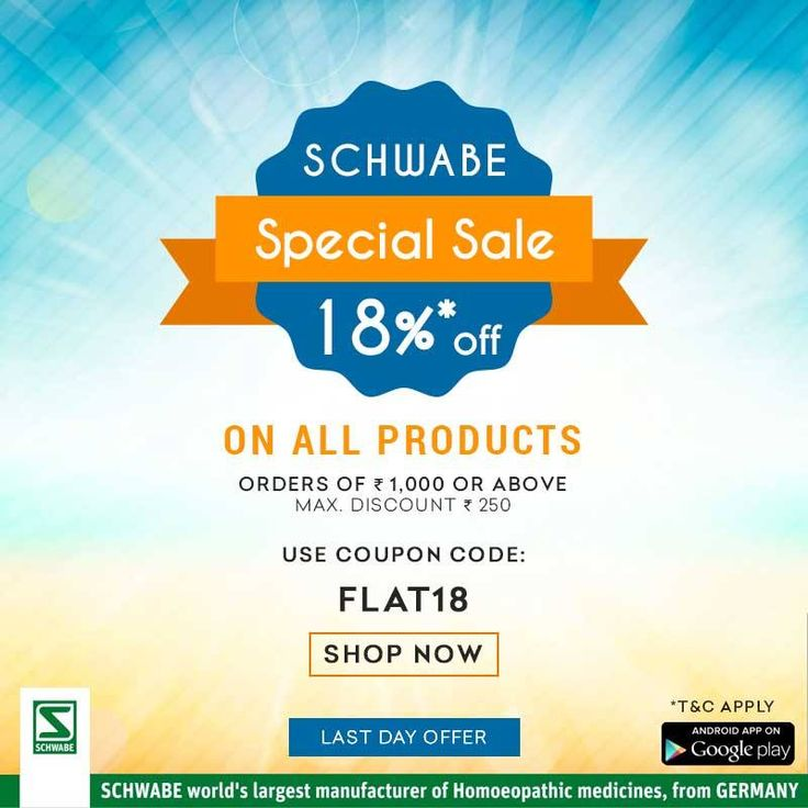 80 best schwabe india exclusive deals offers events images on last day offer hurry grab18 off on all homeopathicmedicine use coupon codeswebsiteindiaeventshappeningsgoa malvernweather Choice Image