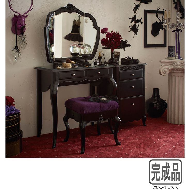 Japanese gothic black dressing table vanity and decor. This decor makes me smile :)