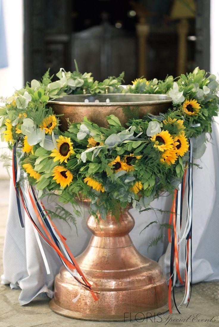 #florisspecialevents.com #greek #orthodox #baptism #kolimpithra