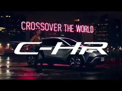 Toyota C-HR Commercial Japan 2017 広告トヨタ C-HR2017 TOYOTAの世界戦略SUV CROSSOVER THE WORLD C-HR Music By Queen - Keep Yourself Alive http://toyota.jp/c-hr/