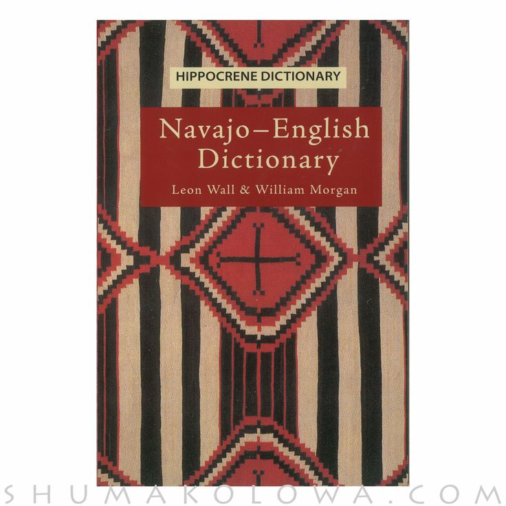 Navajo is spoken in the American Southwest (primarily Arizona, New Mexico, and Utah) by the Navajo people, or Dine'. The largest of all the Native American tribes, the Navajo are one of the few tribes
