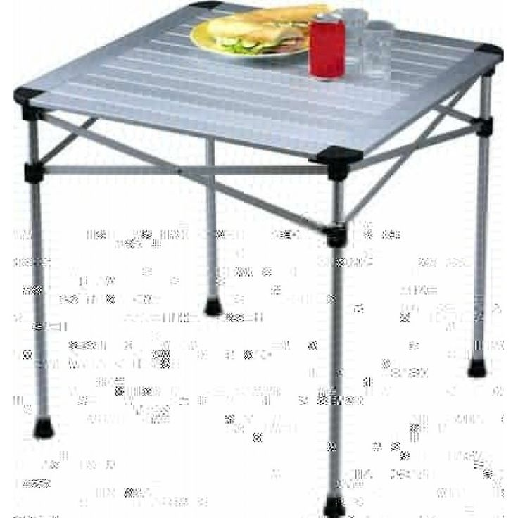 Αναδιπλούμενο τραπέζι camping