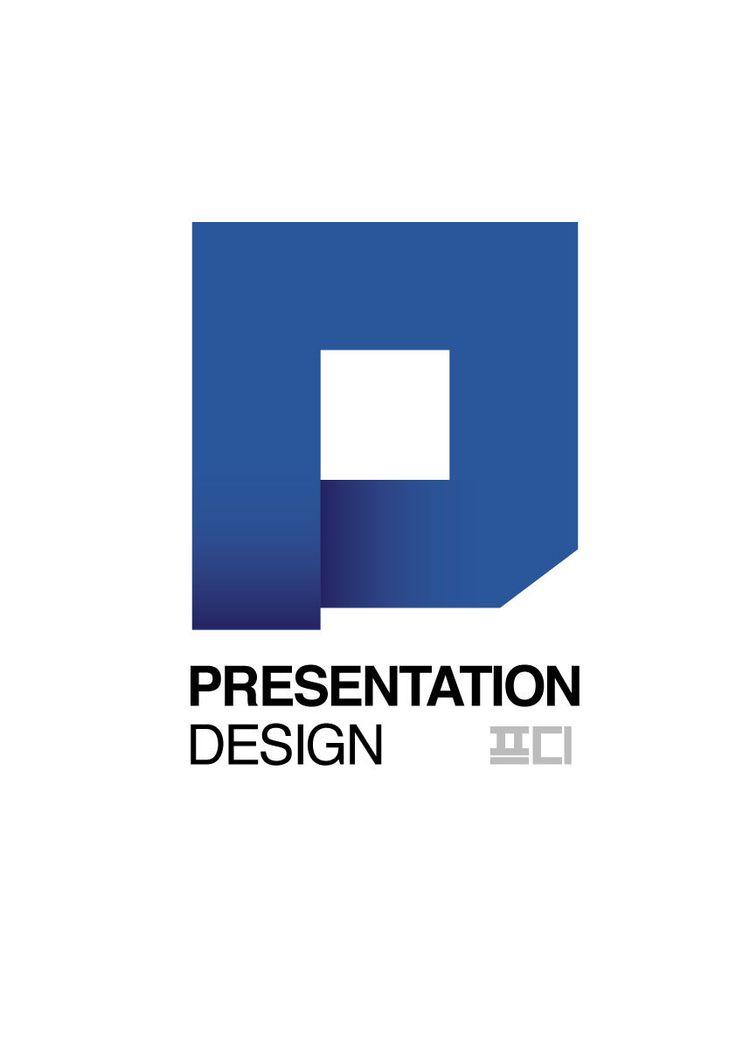 윤춘근, 비범한 그의 블로그 :: [로고디자인] 프레젠테이션 디자인 로고