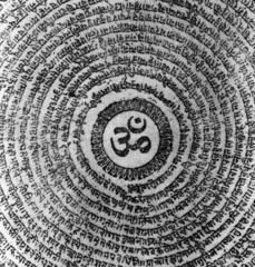 The syllable Om has significance not only in Hinduism but in other religions and cultures as well, including Buddhism, Sikhism, Jainism, besides Indonesian and Nepalese cultures. Before Creation began, there was an empty void, which was then filled with the vibrations of the sound of Om, believed to be a manifestation of the Supreme God.