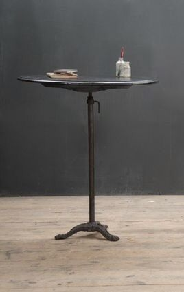 USA, 1900s, Early Century Vintage Islip Victorian High Top Display Table. Iron, Height Adjustable Base with Ornate Cast Foot. Ovoid Hardwood...factory20.com