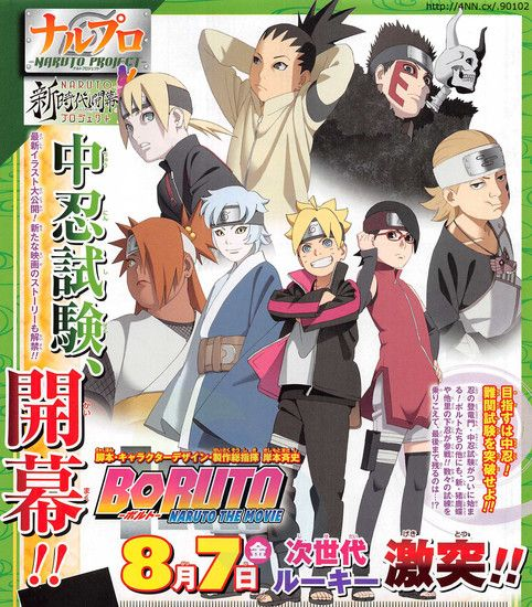 Naruto Creator on Being Asked for Sequel: 'Please Let Me Rest Now'