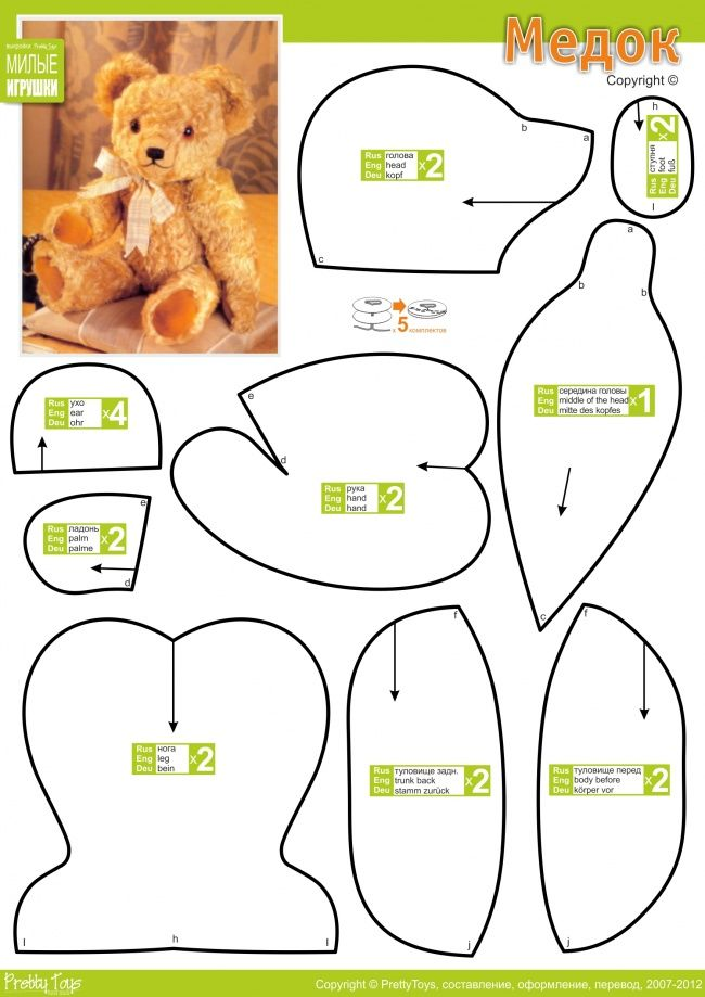 Teddy Bear Sewing Template