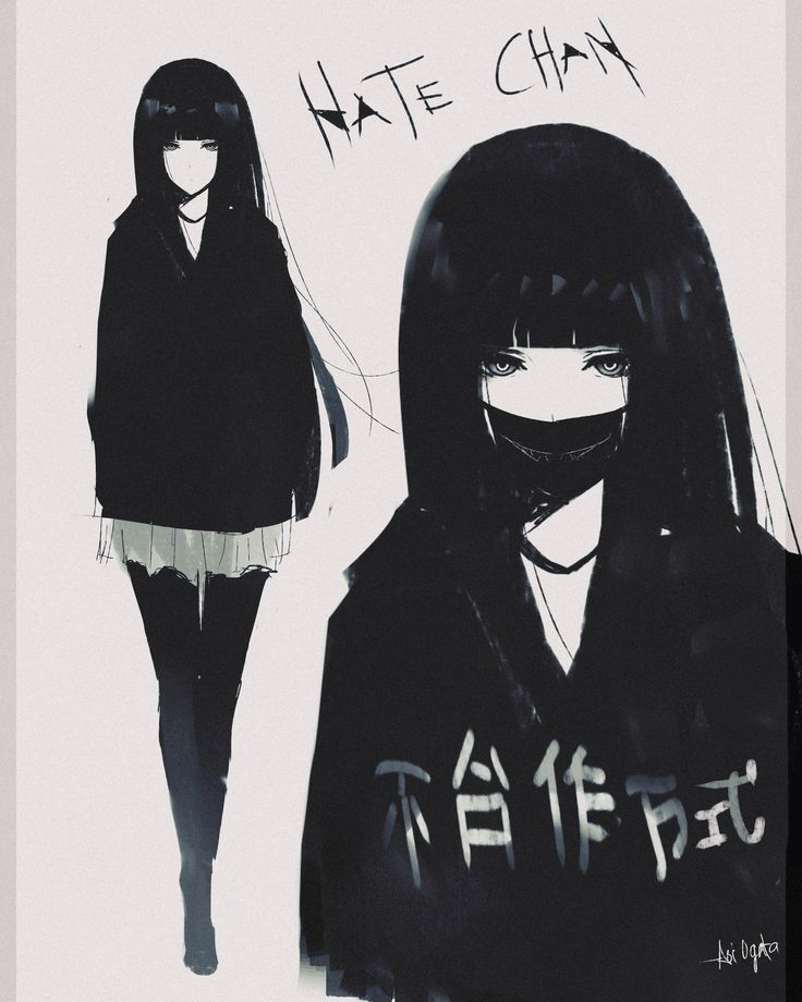 Hate-chan #aoiAgata