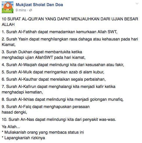 10 Surat Al-Quran yang dapat menjauhkan dari ujian besar Allah SWT
