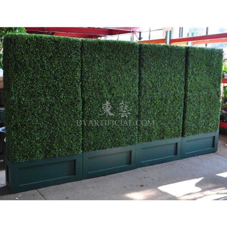TKAQ-27 Artificial Boxwood Hedge