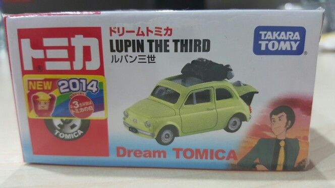 Tomica Lupin the third 2014