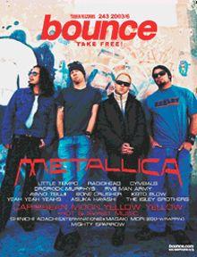bounce 243号 - メタリカ