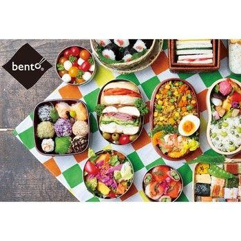 毎日作ったり、行事の時だけ作ったり、誰かのためや自分のために作ったり……、暮らしのさまざまな場面で登場する「お弁当」。お弁当を作る楽しみも食べる楽しみも感じてほしいという想いから、「bento」は生まれました。
