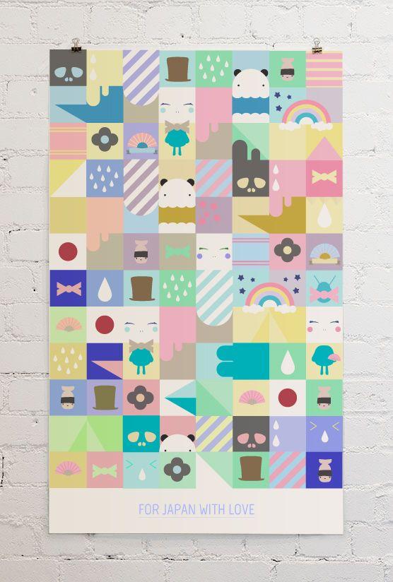 FOR JAPAN WITH LOVE by  I'm blue I'm pink #illustration #pattern #color