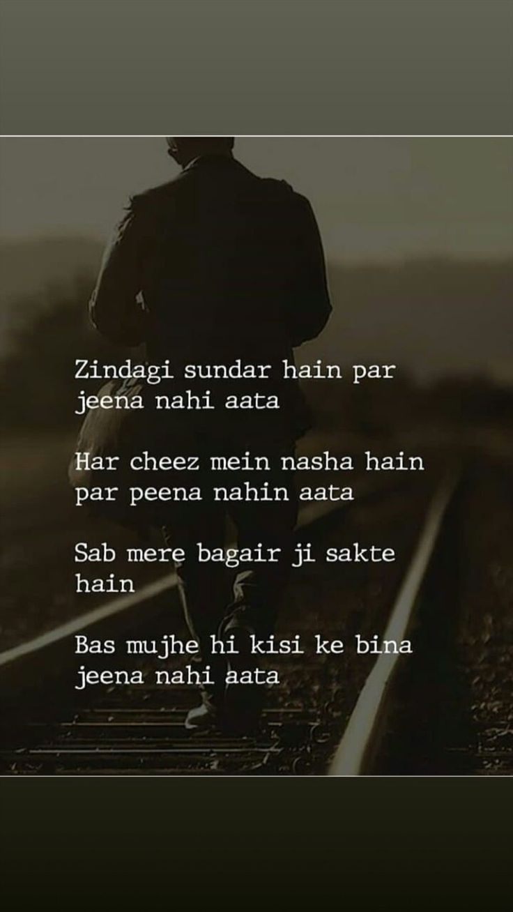 Relationship Quotes In Hindi Love Quotes Hindi Quotes Relationship Relationshipquotes Zindagi Quotes Wisdom Quotes Inspiration Emotional Quotes