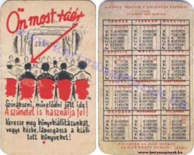 1950 - 1950_0002 - Régi magyar kártyanaptárak