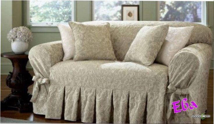 1024 X 594 126.5 Kb 480 X 440 71.9 Kb Сшить чехлы на диван и кресло