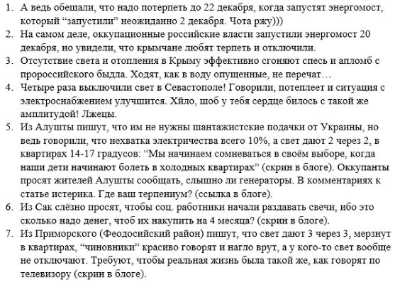Наталия Вишнёвая – Google+