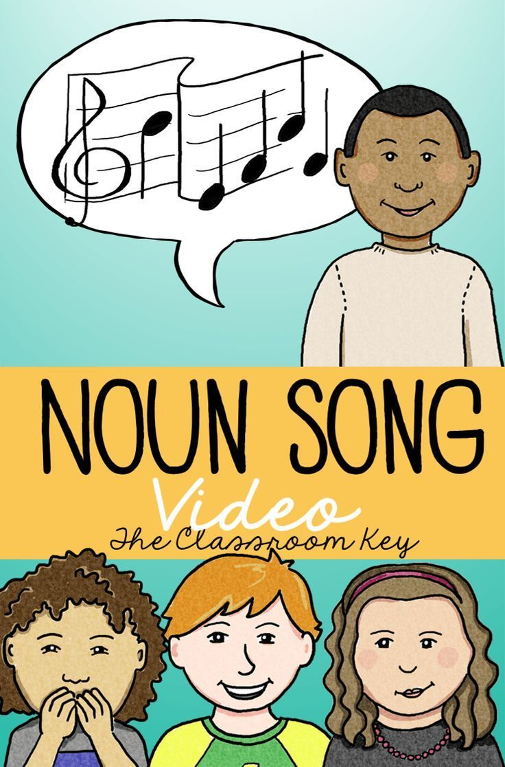 Use this free song and video to teach students about nouns, great for 1st, 2nd, and 3rd grade!