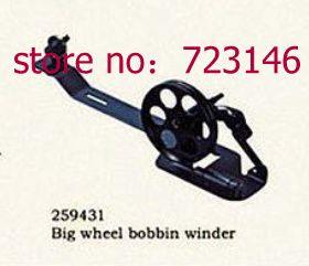 MADE IN TAIWAN big wheel bobbin winder 259431 forbrother jack juki singer praff sunstar kansai typical zoje kingtes siruba