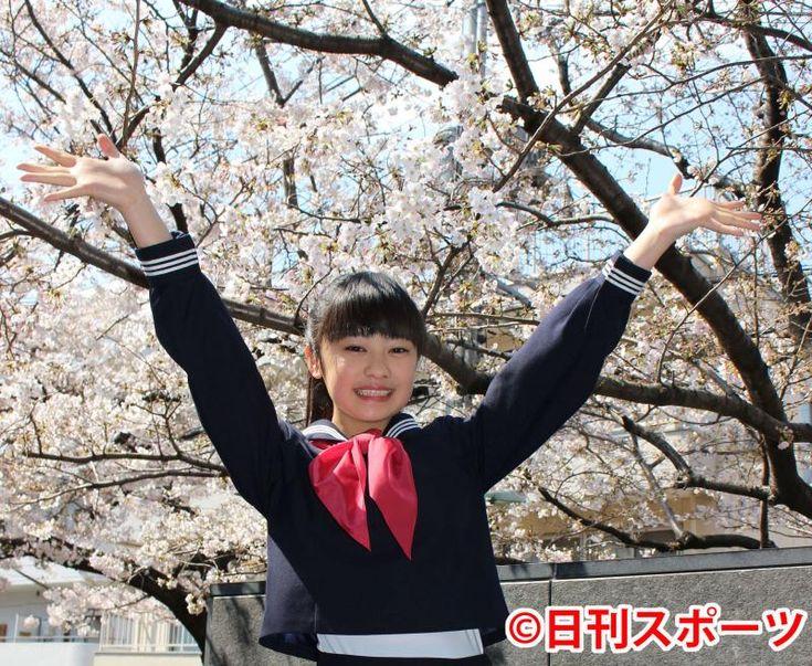 吉柳咲良セーラー服姿披露、7月に女優デビュー / 日刊スポーツ #吉柳咲良 #セーラー服