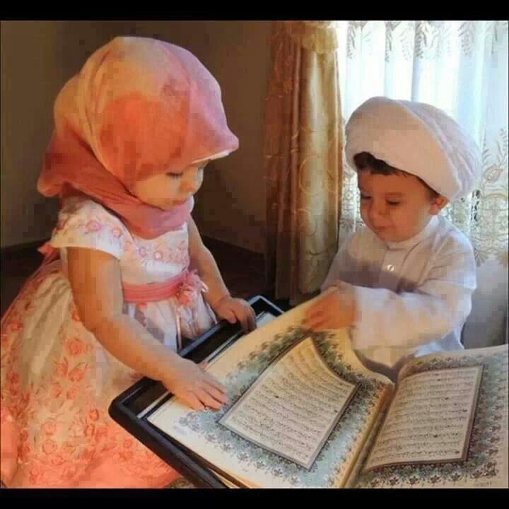 95 Best Images About Masha-allah On Pinterest